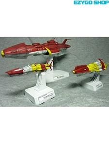 Ảnh của BANDAI Space Battle Ship Yamato 1/1000 COMBINED COSMO FLEET