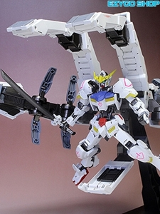 Ảnh của HG IBO Gundam Barbatos+Long Distant Transport Booster